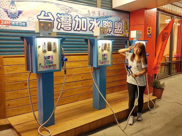 台灣加水聯盟加水站連鎖-二林幸福加水站-小伍淨水 (156)