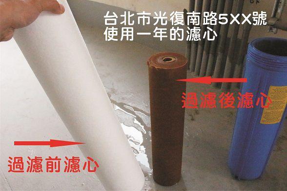 軟水好還是硬水好?關於全戶過濾器的迷思解說 (5)