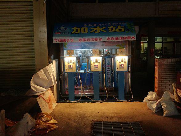 台灣加水聯盟加水站連鎖-加水屋加盟-彰化員林-小伍淨水 (194)
