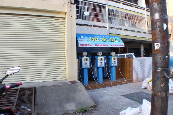 台灣加水聯盟加水站連鎖-加水屋加盟-彰化員林-小伍淨水 (226)