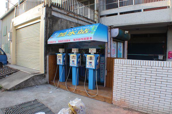 台灣加水聯盟加水站連鎖品牌的第96間 於2017-02完工