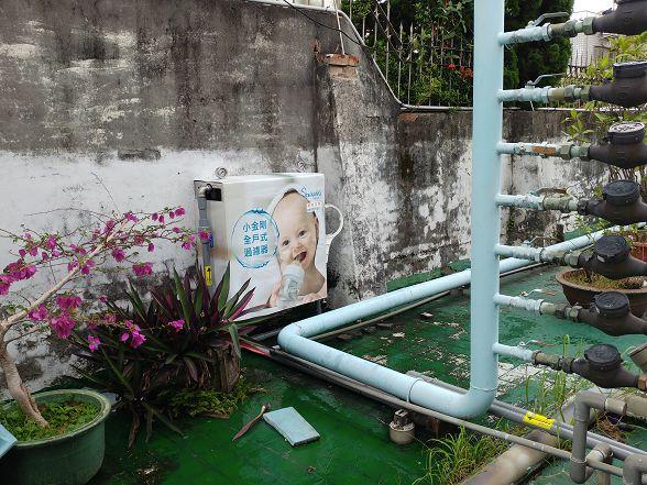 小金剛全戶式淨水器第三代-PLUS除鉛版 (4)