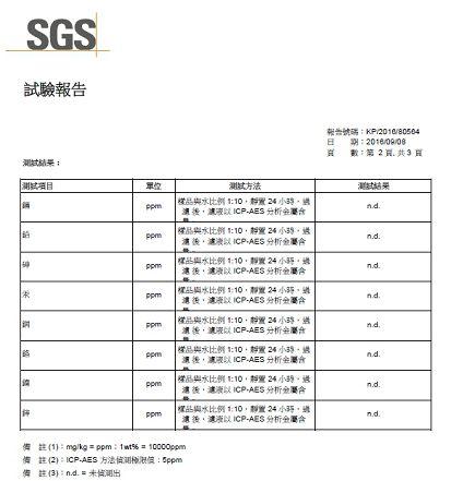 小金剛全戶式淨水器第三代-PLUS除鉛版 (7)