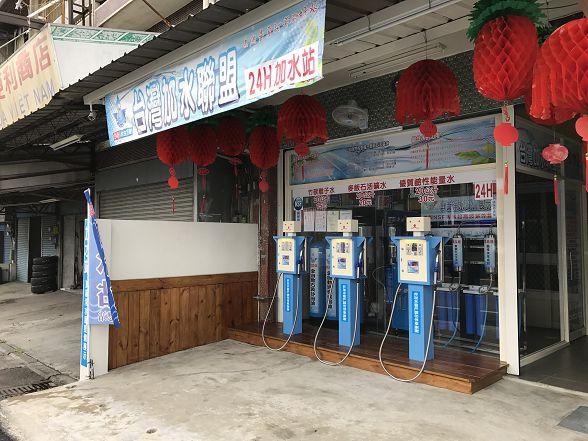 台灣加水聯盟加水站連鎖-加水屋-雲林-小伍淨水 (103)