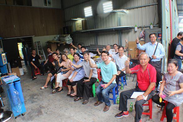 台灣加水聯盟加水站連鎖-106年度全國教育訓練大會 (176)