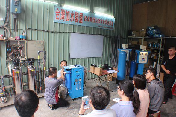 台灣加水聯盟加水站連鎖-106年度全國教育訓練大會 (183)