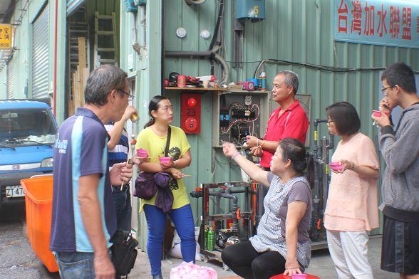 台灣加水聯盟加水站連鎖-106年度全國教育訓練大會 (330)