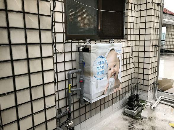 小金剛全戶式過濾器-全戶濾水-台中-小伍淨水 (69)