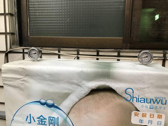 小金剛全戶式過濾器-全戶濾水-台中-小伍淨水 (72)