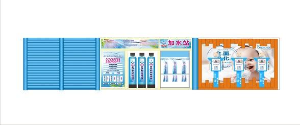 潮州加水站櫥窗模擬圖-4