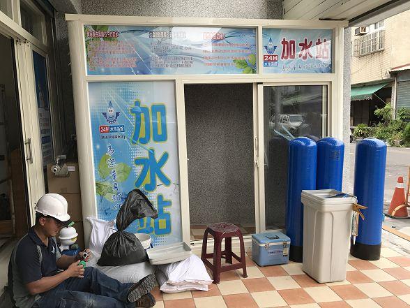 台灣加水聯盟加水站連鎖-彰化-鹿港-小伍淨水 (113)