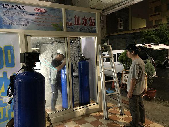 台灣加水聯盟加水站連鎖-彰化-鹿港-小伍淨水 (150)