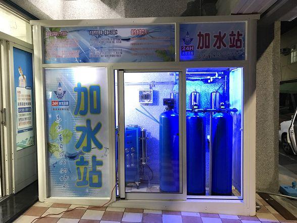 台灣加水聯盟加水站連鎖-彰化-鹿港-小伍淨水 (166)