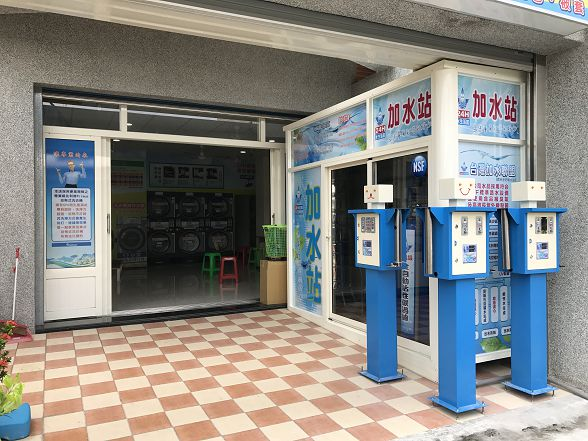台灣加水聯盟加水站連鎖-彰化-鹿港-小伍淨水 (197)