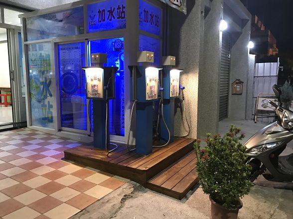 台灣加水聯盟加水站連鎖-彰化-鹿港-小伍淨水 (238)