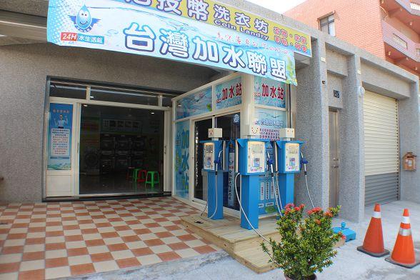 台灣加水聯盟加水站連鎖-彰化-鹿港-小伍淨水 (74)