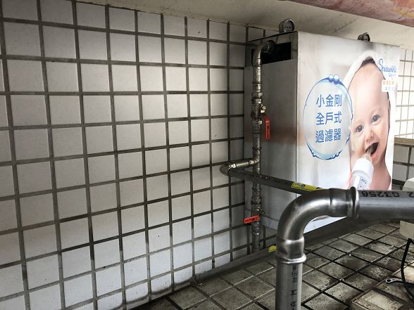 小金剛全戶式過濾器-全室淨水-第三代除鉛除垢版-桃園 (39)