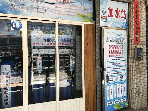 台灣加水聯盟加水站連鎖-小伍淨水-台中 (112)