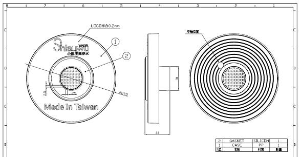 107年度產品-全戶淨水器-自製濾芯-小伍淨水 (1)