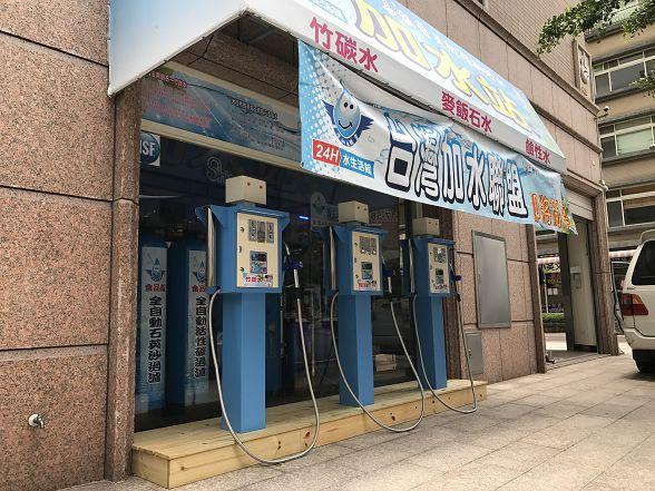 台灣加水聯盟加水站連鎖-桃園八德-小伍淨水 (240)