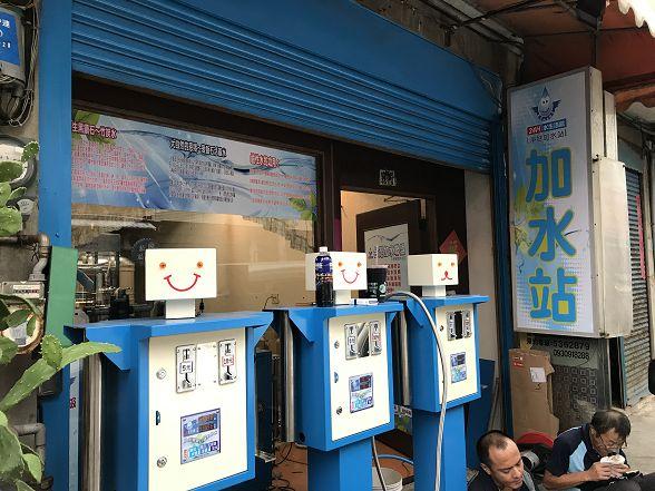 台灣加水聯盟加水站連鎖-加水屋-新竹-小伍淨水 (104)