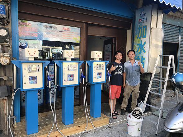 台灣加水聯盟加水站連鎖-加水屋-新竹-小伍淨水 (2)