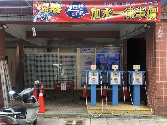 台灣加水聯盟加水站連鎖-鶯歌-第115間-小伍淨水 (111)