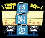 小伍LINE貼圖_final_07