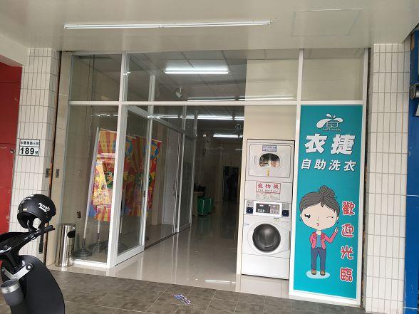 台灣加水聯盟加水站連鎖-加水屋-台南-東區-小伍淨水 (106)