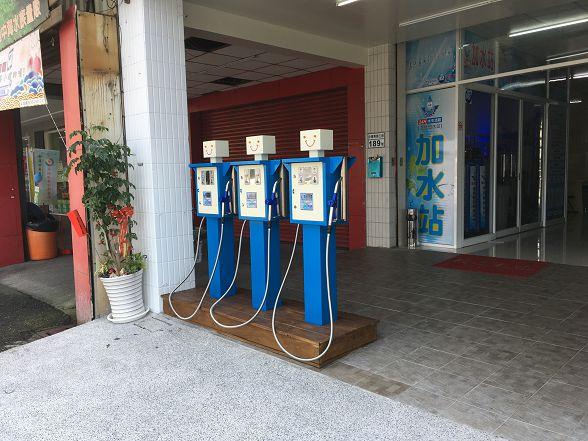 台灣加水聯盟加水站連鎖-加水屋-台南-東區-小伍淨水 (208)