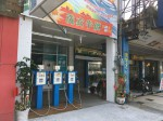 台灣加水聯盟加水站連鎖-加水屋-台南-東區-小伍淨水 (219)