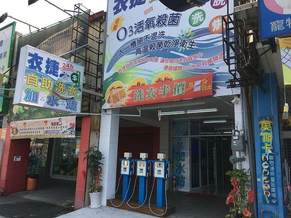 2018-03-26完工於台南市東區-第113間