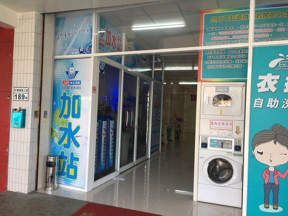 台灣加水聯盟加水站連鎖-加水屋-台南-東區-小伍淨水 (236)