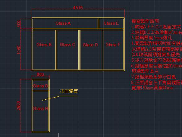 台灣加水聯盟加水站連鎖-加水屋-台南-東區-小伍淨水1 (2)