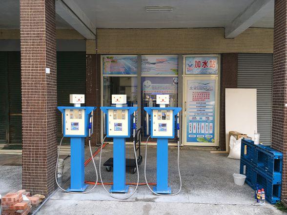 台灣加水聯盟加水站連鎖-伸港自強站-小伍淨水 (121)