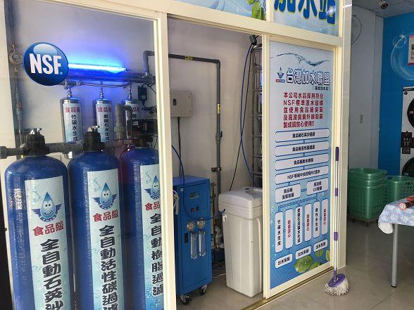台灣加水聯盟加水站連鎖-第125間-基隆-小伍淨水 (112)