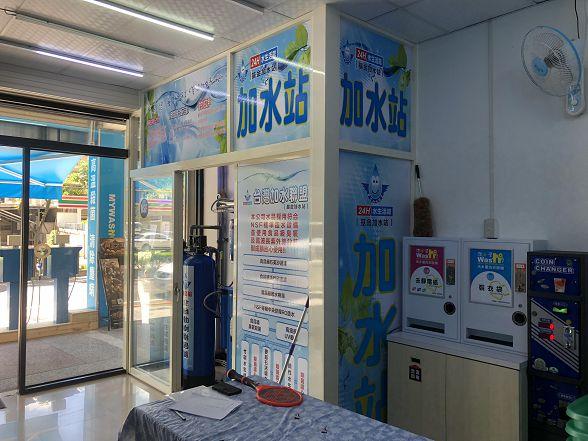 台灣加水聯盟加水站連鎖-第125間-基隆-小伍淨水 (113)