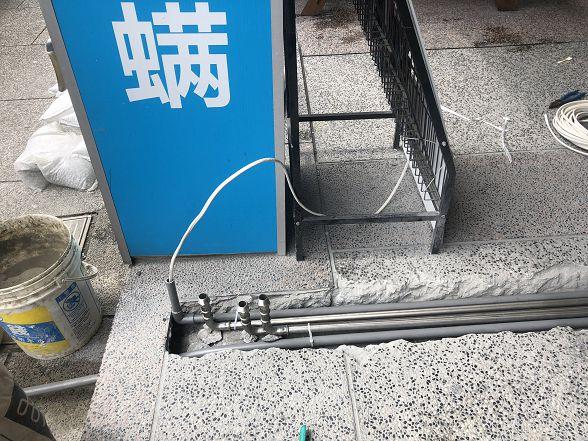 台灣加水聯盟加水站連鎖-第125間-基隆-小伍淨水 (34)
