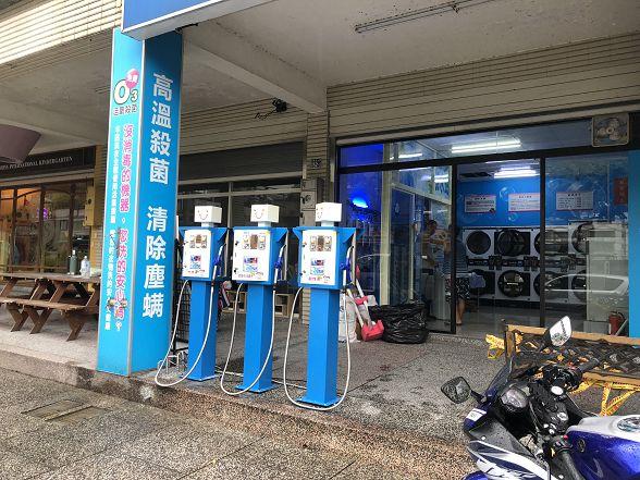 台灣加水聯盟加水站連鎖-第125間-基隆-小伍淨水 (69)