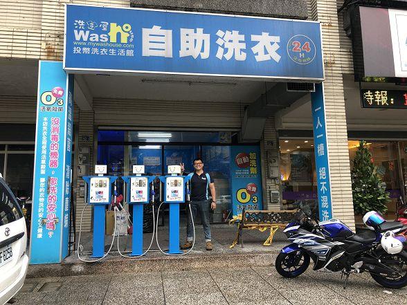 台灣加水聯盟加水站連鎖-第125間-基隆-小伍淨水 (73)