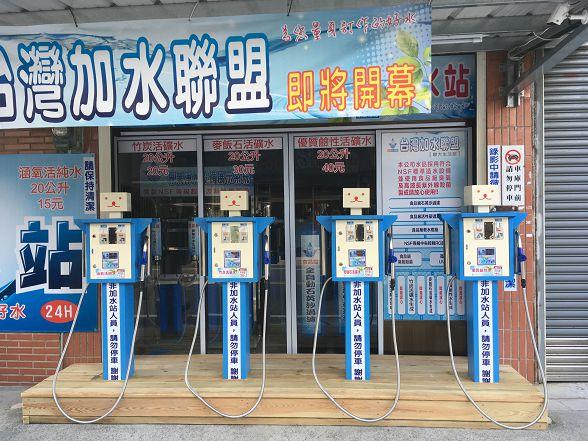 台灣加水聯盟加水站連鎖-雲林-斗六-第121間-小伍淨水 (197)