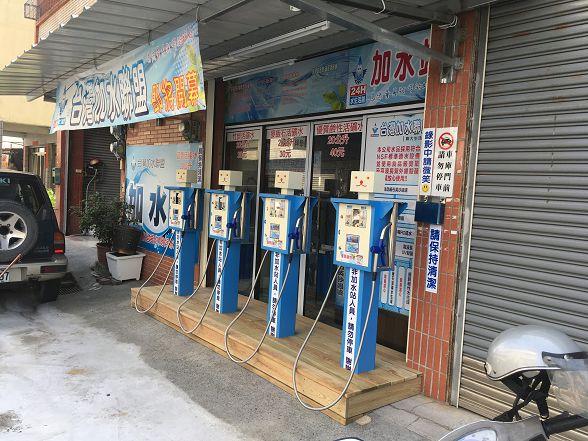 台灣加水聯盟加水站連鎖-雲林-斗六-第121間-小伍淨水 (272)
