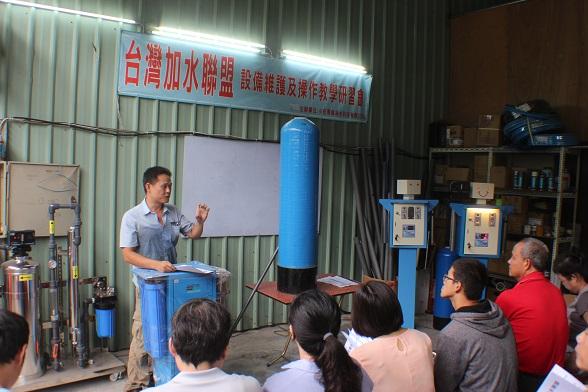 台灣加水聯盟加水站連鎖-106年度全國教育訓練大會  (71)