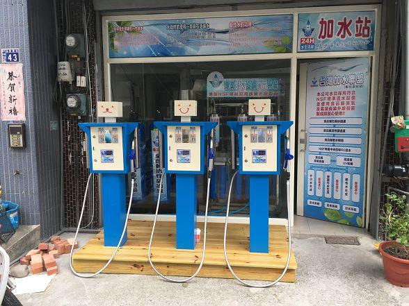 台灣加水聯盟加水站連鎖-彰化-no122-小伍淨水 (124)