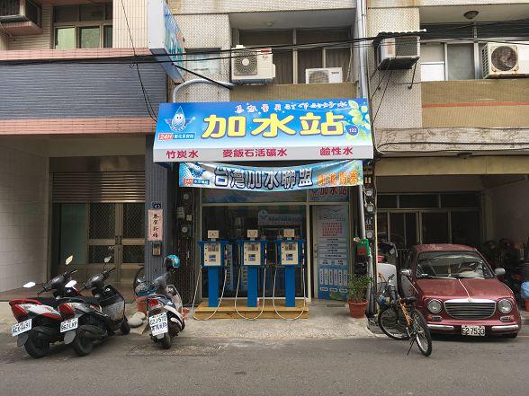 台灣加水聯盟加水站連鎖-彰化-no122-小伍淨水 (126)