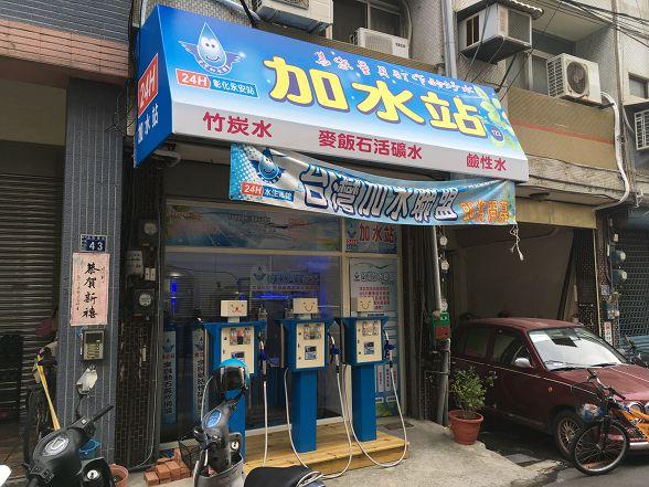 台灣加水聯盟加水站連鎖-彰化-no122-小伍淨水 (237)