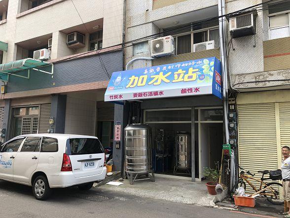 台灣加水聯盟加水站連鎖-彰化-no122-小伍淨水 (51)