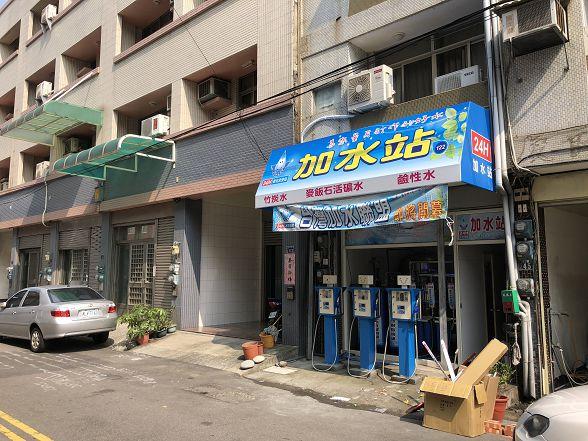 台灣加水聯盟加水站連鎖-彰化-no122-小伍淨水 (86)