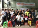 2018-10-20 於小伍淨水台北總部舉辦