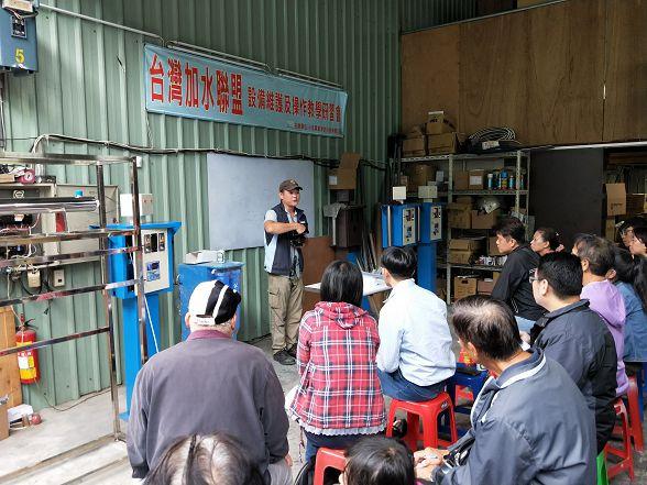 台灣加水聯盟加水站連鎖107年度教育訓練 (206)